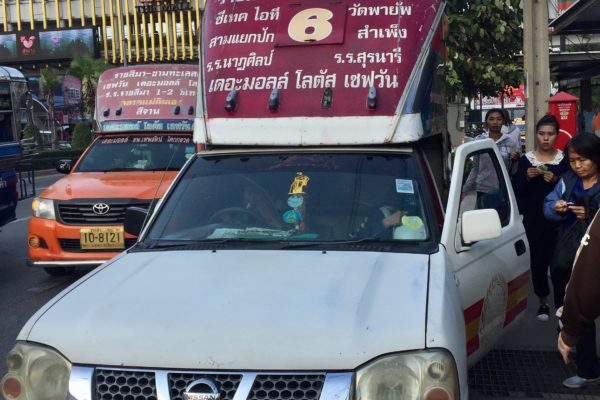 How to do a 90-Day Immigration Report in Korat (Nakhon Ratchasima) Thailand